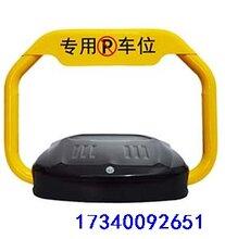 四川车位锁遥控地锁地锁厂家共享车位遥控车位锁图片