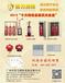 七氟丙烷气体灭火系统生产厂家