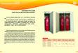 七氟丙烷氣體自動滅火廠家(廣州市佰力消防設備有限公司)