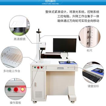 泰安激光打标机厂家,SZMFP-20W光纤激光打标机