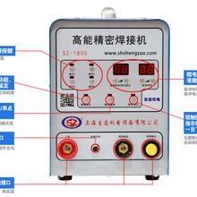 邢台冷焊机SZ-1800/GCS05厂家?#26032;?#22270;片