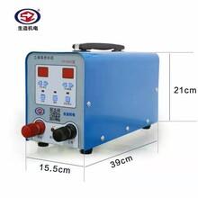 滄州冷焊機廠家供應貼片機工模具修補機TP1601圖片