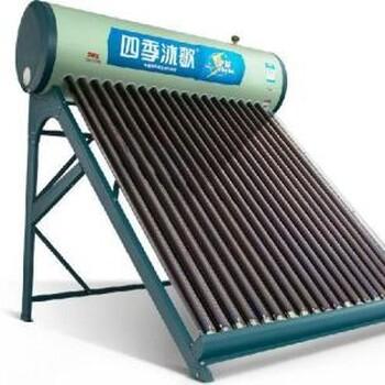 太阳能热水器清洗