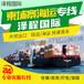 深圳电线电缆到金边海运专线税收