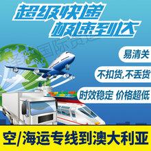 墨尔本货运代理公司-苏州到悉尼海运航线家具安全可靠
