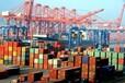 珀斯貨運代理公司山西出口貨物海運到墨爾本運費