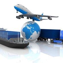 中国货物出口物流澳洲悉尼优质服务