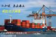福建海運到新加坡雙清門到門服務有多遠-新加坡海運價格