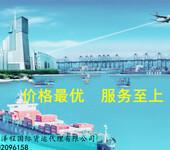 机电产品空运到新加坡哪家服务周到-新加坡空运