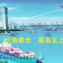 最新消息--到新加坡海运到门要几天-新加坡海运价格