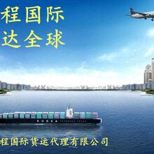 日用品到新加坡海运到门可以吗要注意些什么-海运到新加坡家具