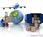 机电产品海运到新加坡双清门到门服务那家性价比高-新加坡空运