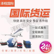 国内货物到新加坡海运到门费用-海运到新加坡家具