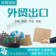温州到新加坡海运到门可以吗要注意些什么-海运到新加坡家具
