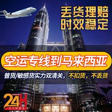 从广东顺德到新加坡海运空运家具详细介绍-海运到新加坡家具