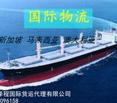 机电产品到马来西亚海运双清包税到门怎么走
