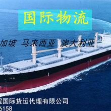 马来西亚海运价格--从义乌发货到马来西亚海运服务详细信息查询