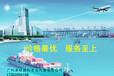 马?#27425;?#20122;专线--在东莞买的服装海运到马?#27425;?#20122;时间