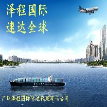 中国云南到马来西亚空运公司可以吗要注意些什么