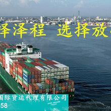 从江西到马来西亚海运双清门到门服务有多远