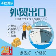 北京到马来西亚海运怎么操作