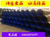 3pe防腐钢管生产厂家及价格