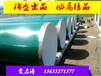 ?#36153;?#29028;沥青防腐钢管生产厂家