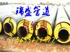 地埋式钢套钢蒸汽保温钢管