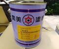 台湾奕美FTW-6516-01W灰补土