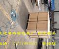 北京马甸天地通木箱免熏蒸物流公司出口木箱环保木箱