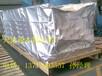 北京上庄天地通木箱免熏蒸门头沟天地通木箱包装材质要求