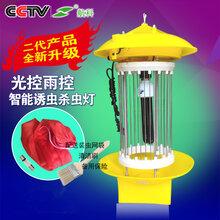 太阳能频振式杀虫灯HSC-01型