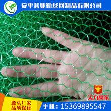 河南郑州防尘网厂家供应质量好的防尘网价格优惠