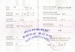 武汉房地产策划师报名条件武汉房地产策划师培训学校培训机构