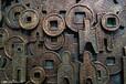 马鞍山雨山区哪里有古钱币艺术品鉴定的公司