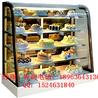 徐州蛋糕展示柜