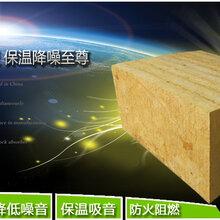厂家直销外墙岩棉保温板防火板A级保温板图片