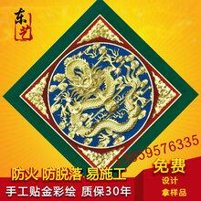 东艺吊顶寺庙佛堂吊顶古建彩绘精品花格龙板中式彩绘设计图片