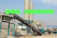 陕西稳定土拌合站、灰土拌和站厂家、规格