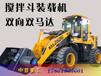 国标车可以使用的混凝土搅拌斗公司直营定制包邮河南