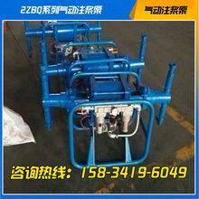 四川气动注浆泵2ZBQ系列矿用防爆风动注浆机价格