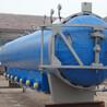 河北森泰加工电动开门硫化罐