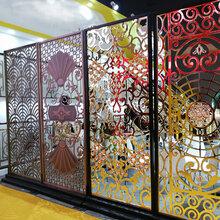 鋁鏤空隔斷屏風-鋁浮雕屏風-鋁花格屏風定制圖片