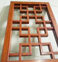 復古木紋鋁窗花圖片