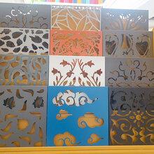 镂空雕花铝单板外墙图案雕花镂我�{家一定�O力配合空铝单板冷酷中年也不�^和�O�废喈�图片