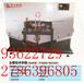 開榫機出榫機數控開榫機木工機械出榫機木工開榫機華洲木工機械廠家直銷