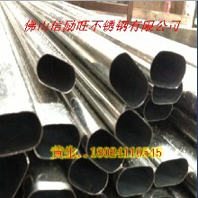 304不锈钢异型管304不锈钢异型管价格304不锈钢异型