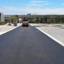 沥青路面施工彩色沥青摊铺价格沥青路面