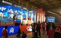 杭州气柱机出租泡沫机喷花机彩烟气雾各种舞台效果服务