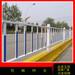 交通护栏道路护栏市政护栏哪家好隔离护栏城市护栏停车场护栏